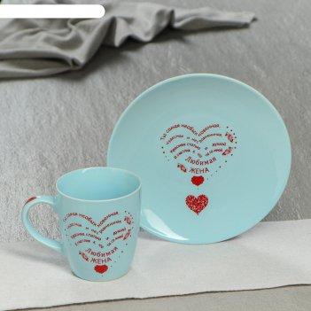 Чайная пара любимая жена кружка 0,3 л, тарелка 19,5 см, микс