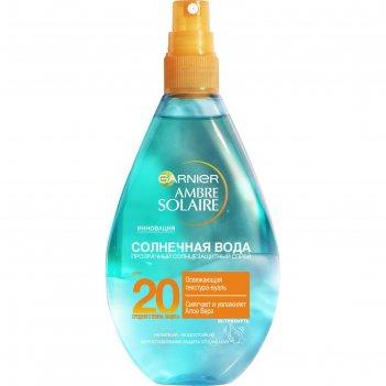 Солнцезащитный спрей garnier ambre solaire «солнечная вода», spf 20, освеж
