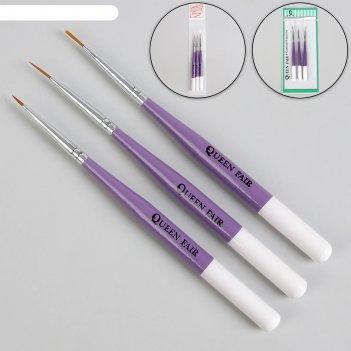 Точечные кисти для дизайна ногтей, 3 шт, 14 см, цвет сиреневый