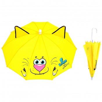 Зонт детский полуавтомат тигрененок с ушками d=50см