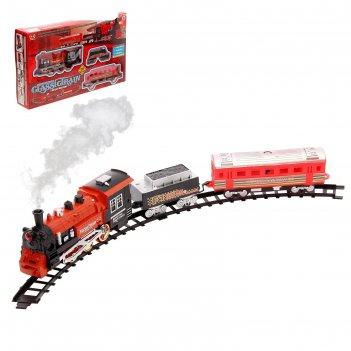 Железная дорога «классический поезд», свет и звук, с дымом, работает от ба
