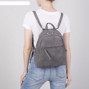 Сумка-рюкзак l-18529, 30*10*26, отд на молнии, 3 н/кармана, серый