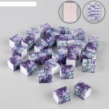 Наждачные бафы для ногтей, четырёхсторонние, 30 шт, 3 x 2,5 x 2,5 см, цвет