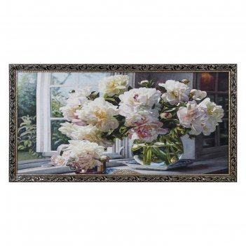 Гобеленовая картина пионы на окне рама микс