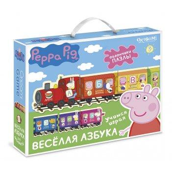 Обучающий набор origami 02361 peppa pig паровозик веселая азбука