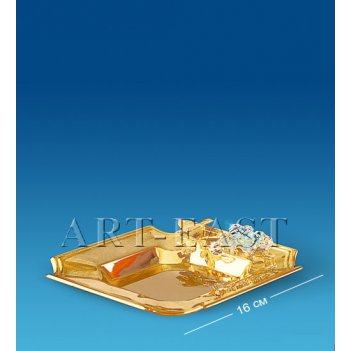 Ar-4399-si/g пепельница (юнион)