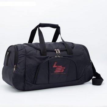 Сумка дорожная, отдел на молнии, 3 наружных кармана, длинный ремень, цвет