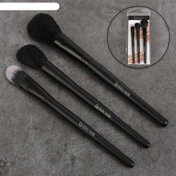 Набор кистей для макияжа, 3 предмета, цвет чёрный