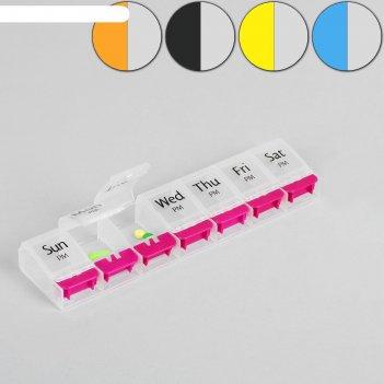 Таблетница «неделька», английские буквы, 7 секций, цвет микс