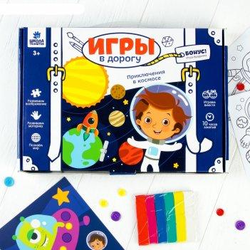 Развивающий набор для творчества приключения в космосе + карандаши, пласти