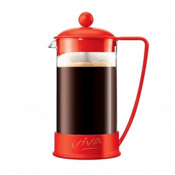 Френч пресс 600 мл ля кафе цвет красный