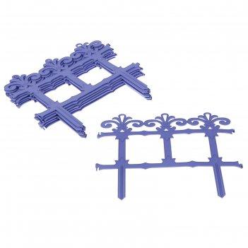 Забор декоративный роскошный сад, цвет мята, комплект 7 секций