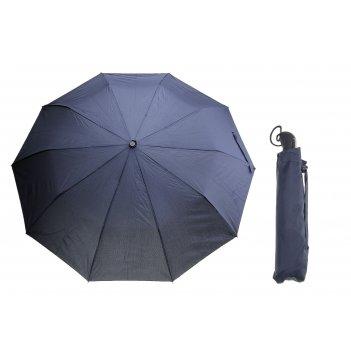 Зонт мужской полуавтомат, ветроустойчивый, цвет темно-синий