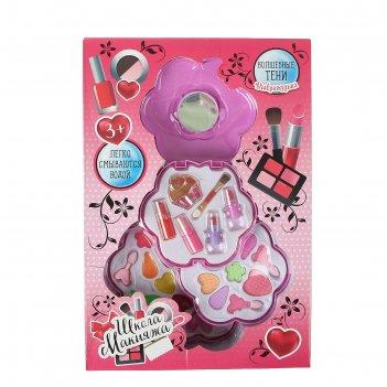 Набор косметики для девочки с зеркалом цветок тени 7 цв. по 1 гр+ 4 апплик