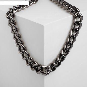 Колье цепь объёмная крупная, цвет серый