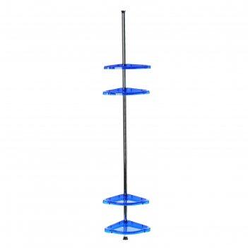 Полка угловая распорная стелла (высота 192 см ±10), синяя полупрозрачная