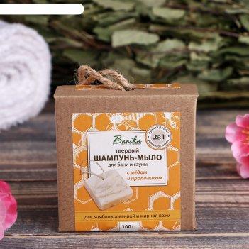 Шампунь-мыло твердый, для бани и сауны мед и прополис,100гр