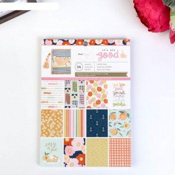Набор бумаги для скрапбукинга dear lizzy - коллекция «its all good» - 15х2