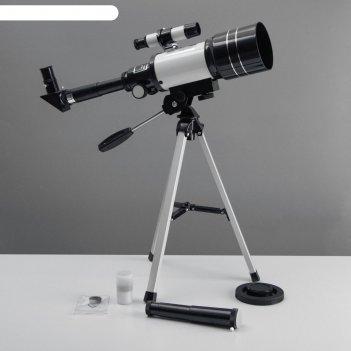 Телескоп настольный 150 кратного увеличения, бело-черный корпус
