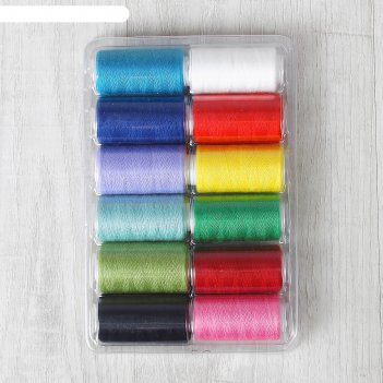 Нитки швейные, синтетич. №1000(набор 12шт) микс