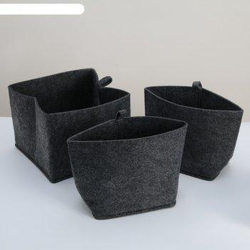 Набор, 3шт, органайзеров для хранения корзинки (11х18х17см -2шт,  22х22х17