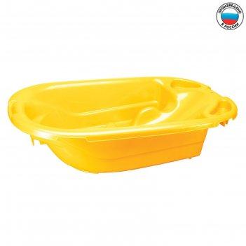 Ванна детская, цвет желтый