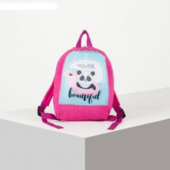 Рюкзак панда, 20*13*26, отд на молнии, розовый