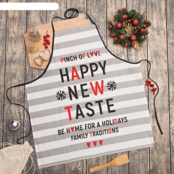 Фартук happy new taste 67х60 см,100% хл 160 г/м2, рогожка