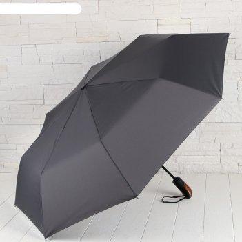 Зонт автоматический однотонный, r=52см, цвет серый