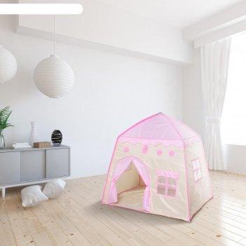 Палатка детская игровая домик розовый 130х100х130 см