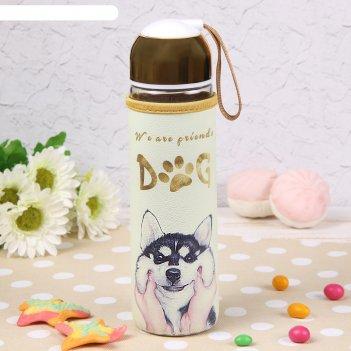 Бутылка с ручкой 500 мл пёс, рисунок микс