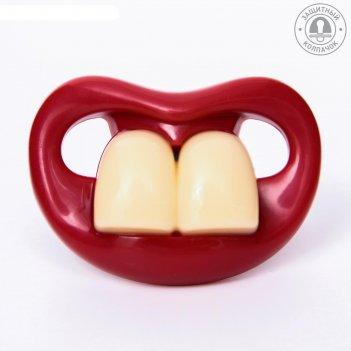 Пустышка-прикол, силиконовая, ортодонтическая, с колпачком, от 0 мес., зуб
