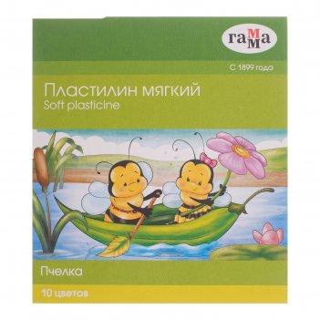 Пластилин восковый пчелка 10 цветов