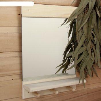 Зеркало классика с полочкой и вешалками, 36 х 25см