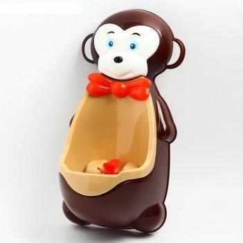 Писсуар детский «обезьянка», цвета микс