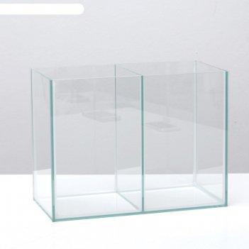 Отсадник двухсекционный 34х17х26 см, 15 л