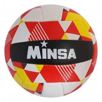 Мяч волейбольный minsa v10, 18 панелей, pvc, 2 подслоя, машинная сшивка, р