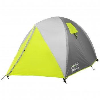 Палатка туристическая аtemi baikal 3 cx, двухслойная, трёхместная