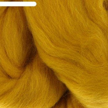 Шерсть для валяния 100% полутонкая шерсть 50 гр (099 св. горчица)