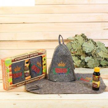 Набор банный любимый муж шапка с вышивкой, коврик с вышивкой, ароматизатор