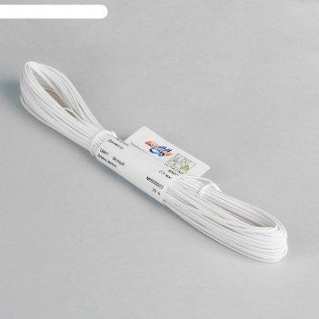 Тесьма отделочная «сутаж», 2,5 мм, 20 ± 1 м, цвет белый