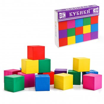 Кубики цветные 20 элементов