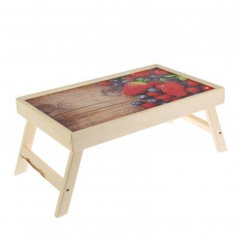Столик-поднос ягодки, деревянная поверхность