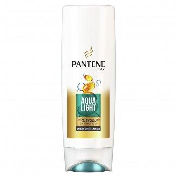 Бальзам-ополаскиватель pantene aqua light, для жирных волос, 200 мл