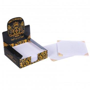 Бумага для записей в коробке настоящему мужчине, 250 листов, размер листа