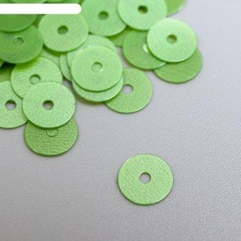 Пайетки zlatka zf 6 мм, 10 гр, зелёный