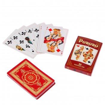 Карты игральные рококо, 36 карт