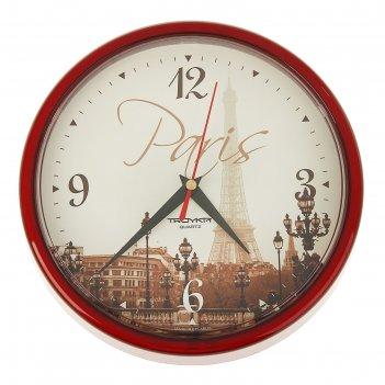 Часы настенные, серия: город, париж, бордовый обод, 23х23 см