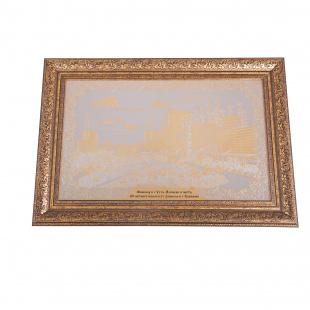 Подарочное панно филиалу в г.усть-илимске в честь 40-летнего юбилея от фил