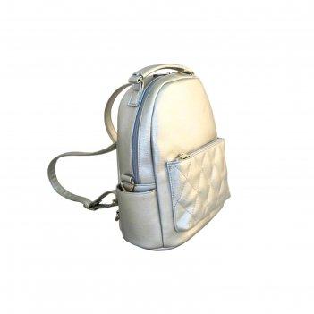 Рюкзак женский domingo, 1 отдел, цвет серебряный